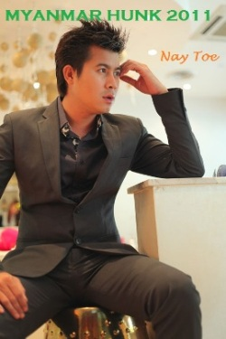 Myanmar Hunk 2011