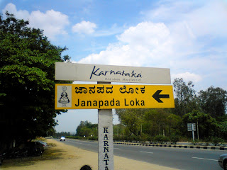 Janapada Loka, on Mysore Road just beyond Ramanagaram