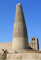 Screenshot 14 7 Menara Masjid Paling Unik dan Aneh di Dunia