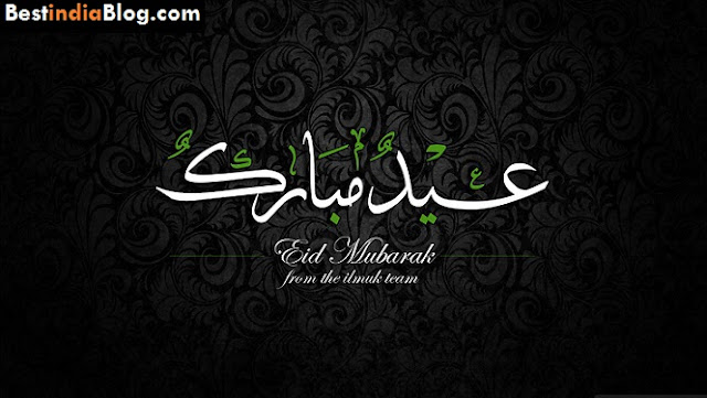 happy bakrid wishes, messages online 2015