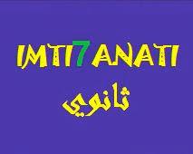 التربية الإسلامية 2013