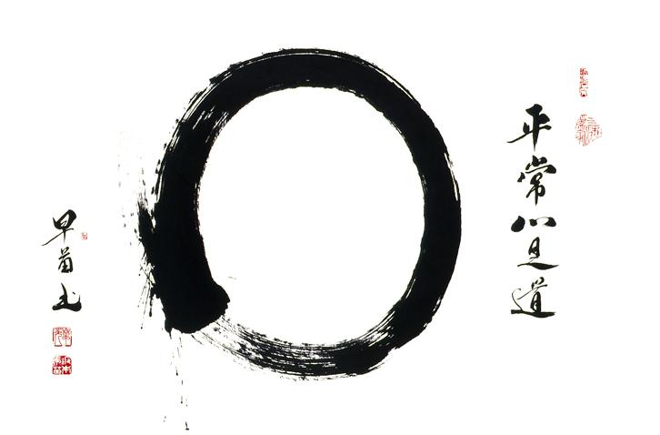 Marta Woo Enso Zen Circles Of Enlightenment