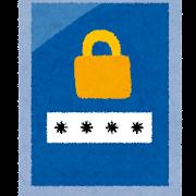スマートフォンのパスワードのイラスト(セキュリティー)