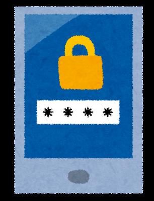 computer_password_phone 【Android】セキュリティーに定評のあるスマートフォン??