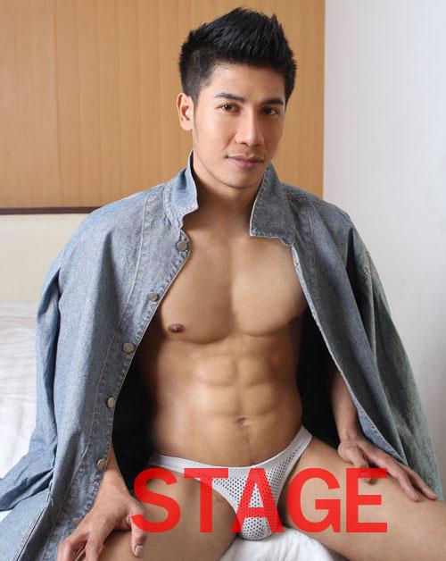 Saiichon Wongpinitkran