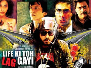 Life Ki Toh Lag Gayi (2012) - Hindi Movie