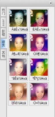 xiuxiu-tool01