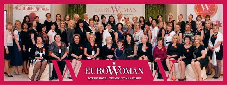EUROWOMAN 2018, May, 25-26