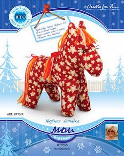 RTO, Звездная лошадка