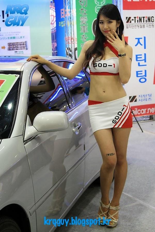 Kim soo ah as mimi hatsumo 9 4