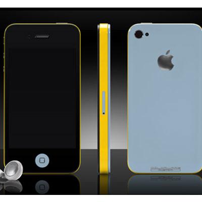 http://4.bp.blogspot.com/-53Tu95g6Ee8/TdVHQDR28xI/AAAAAAAAAnw/dETfZMKHj40/s1600/iPhone+4s.jpg