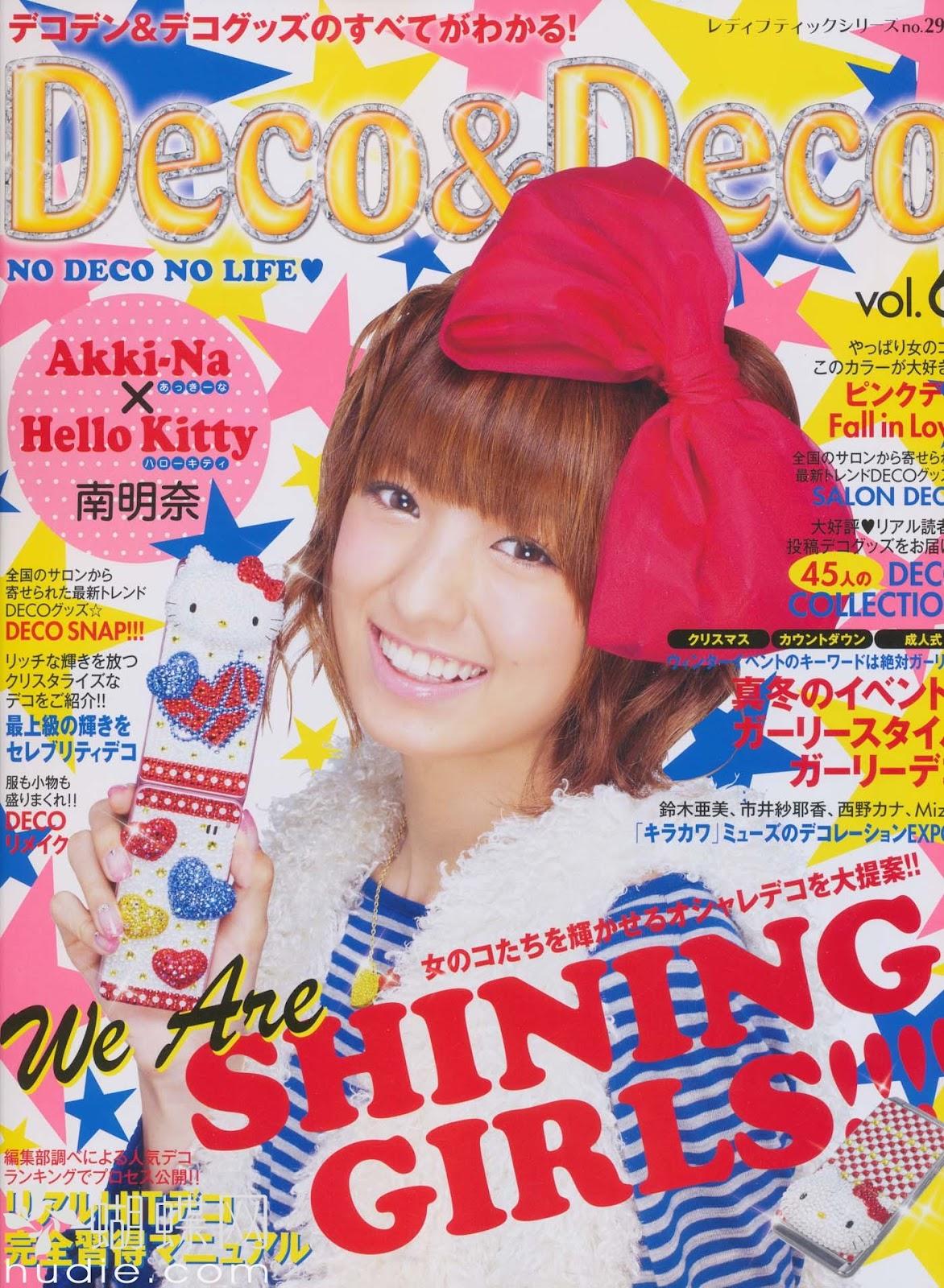 deco deco 2012 volume 6 japanese magazine scans