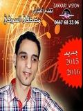 Mustapha El Srifi-Khallit Wladi 2015