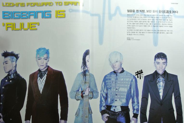 Big Bang Photos - Page 3 Inkigayo+magazine+bigbangupdates_001
