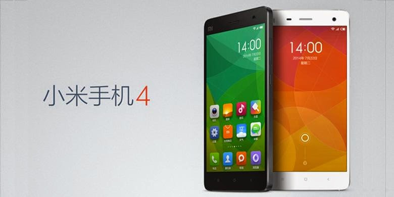 Xiaomi Beberkan Bukti Mi4 Bebas Malware