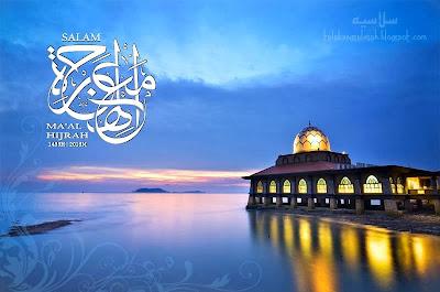 selamat menyambut Maal Hijrah / Awal Muharram