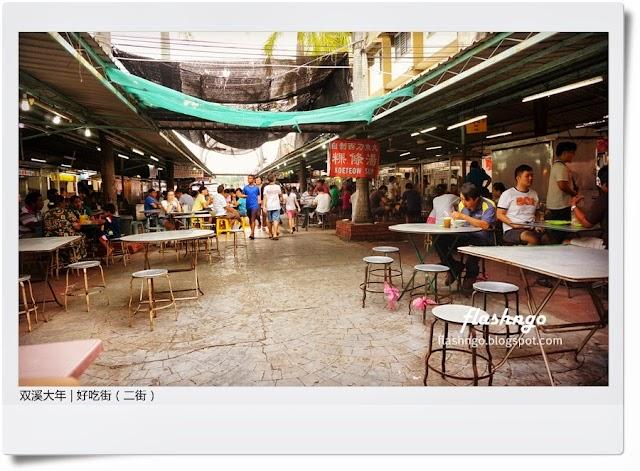 双溪大年二街美食 | Sungai Petani | 吉打