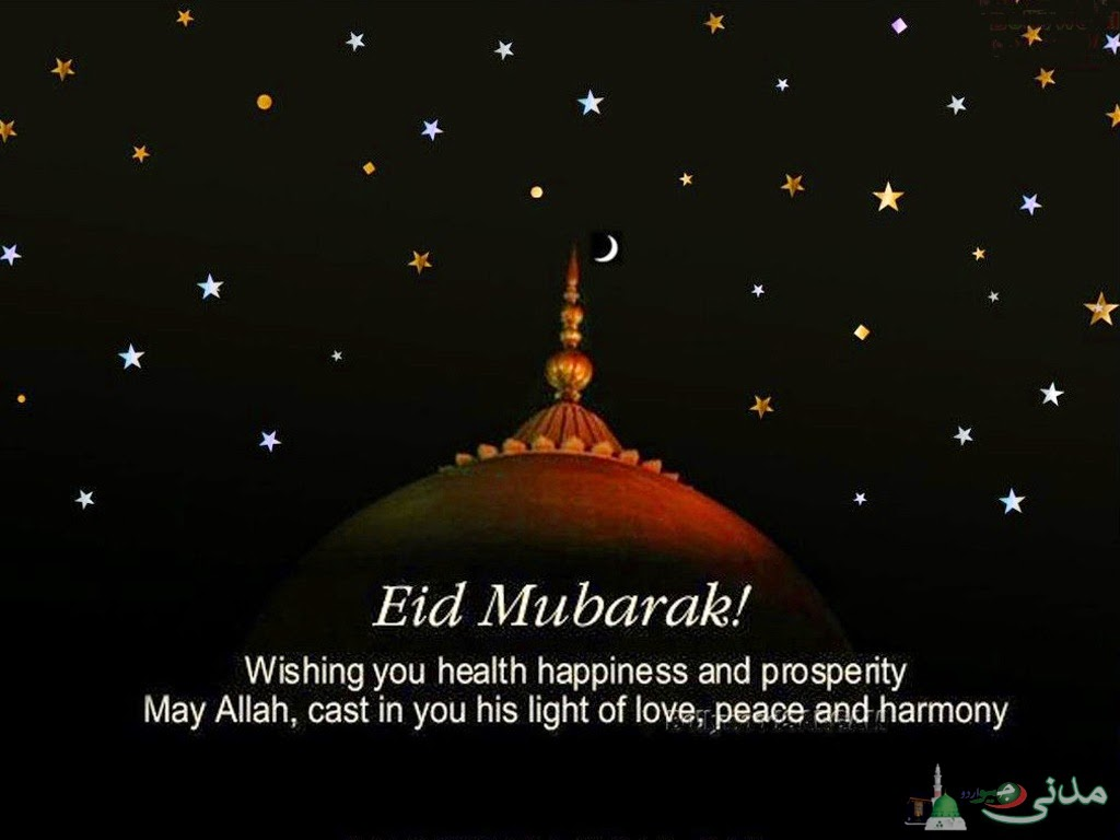 25  Happy Eid al Fitr Mubarak 2016,Greetings, Pictures, Images ...