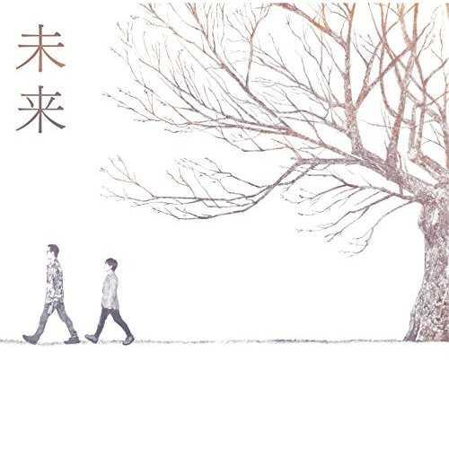 [Single] コブクロ – 未来 (2015.11.28/MP3/RAR)