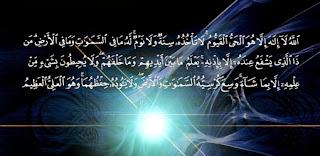 Bakara Ayetulkursi Quran