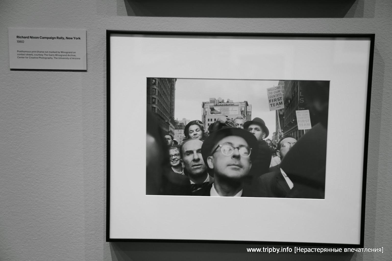 Richard Nixon Campaign Rally, New York