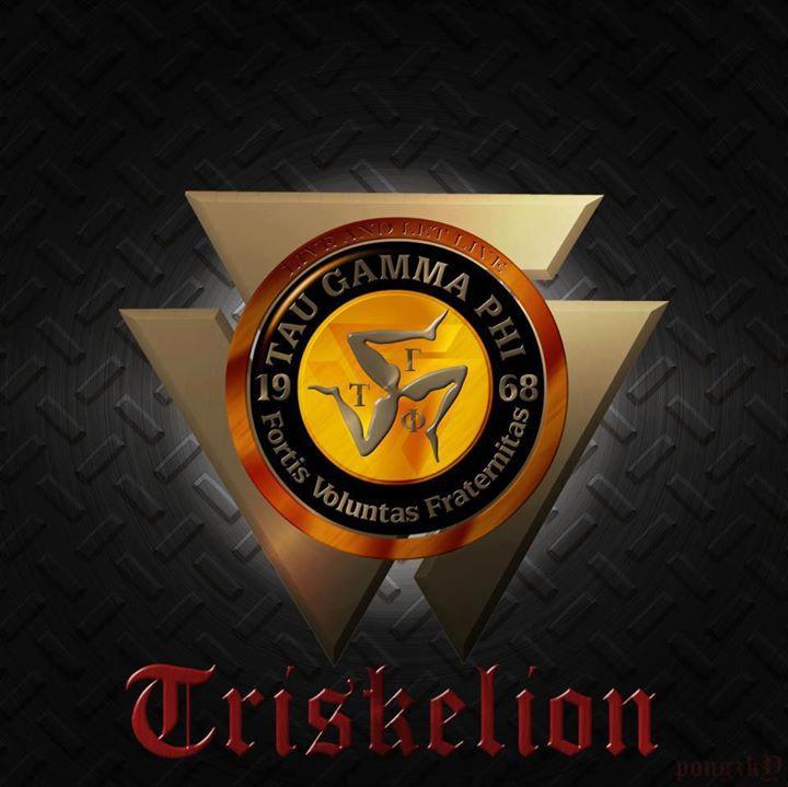 Triskelion sigma logo - photo#15