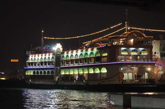 Bauhinia Cruise