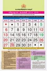 Edn - Calendar