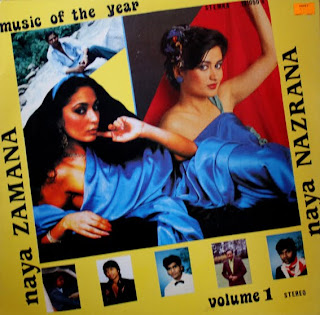 Naya Zamana - Naya Nazrana - Music Of The Year 1987 - Volume 1