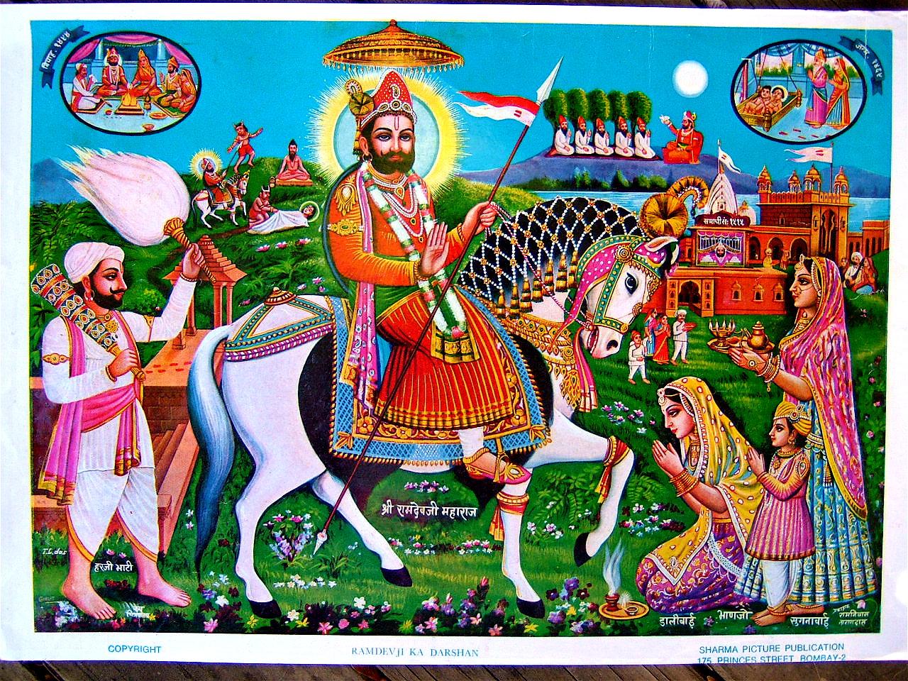 Baba Ramdevpir Katha Baba Ramdevpir