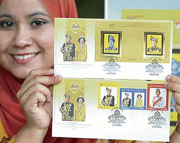 New Agong Stamp
