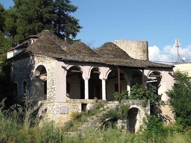 Ioannina, biblioteca otomana