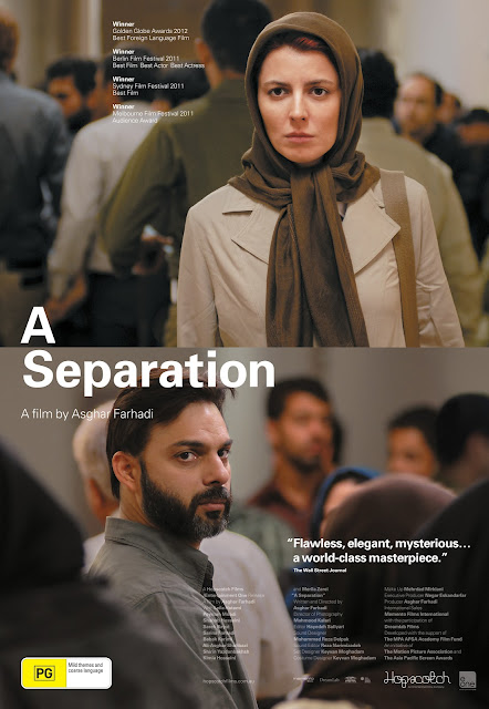 Jodaeiye Nader az Simin, poster - A separation poster