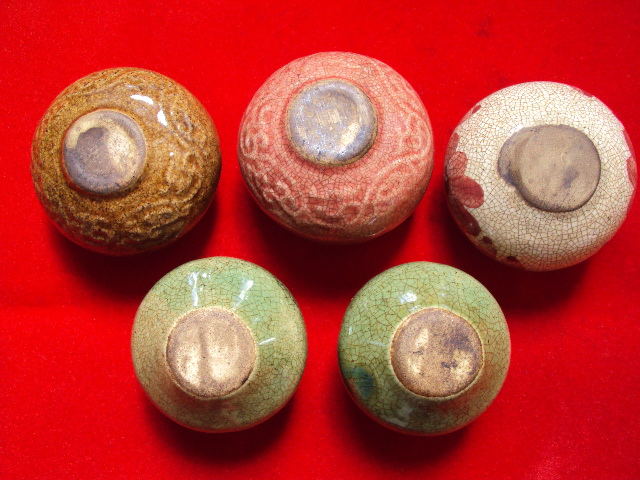 Antik Unik Bertuah: Guci Cupu Bulat Kecil [Kode 009] Terjual/Sold Out
