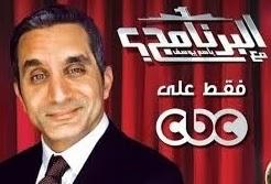 اغنية بعد الثورة - باسم يوسف