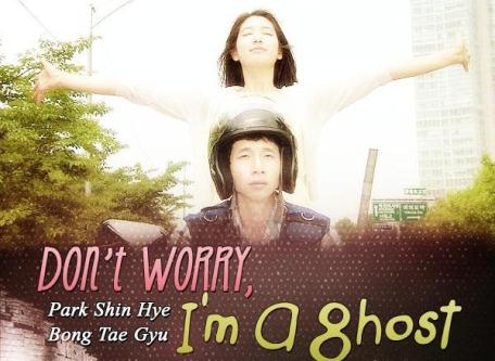 Dont Worry, Im a Ghost Subtitle Indonesia