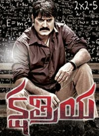 Kshathriya (2014) Telugu DVDScr Full Movie Watch Online Free Download