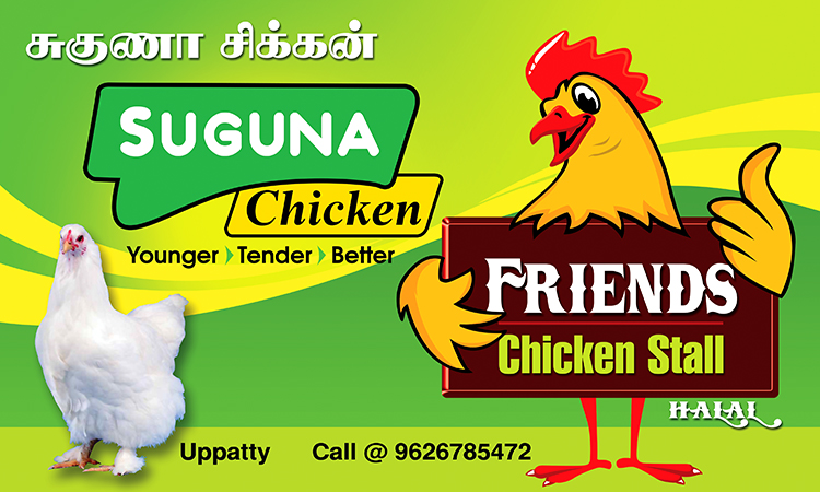 Chicken shop banner