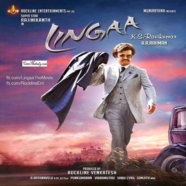 Lingaa Hindi Mp3 Songs Free  Download  2015