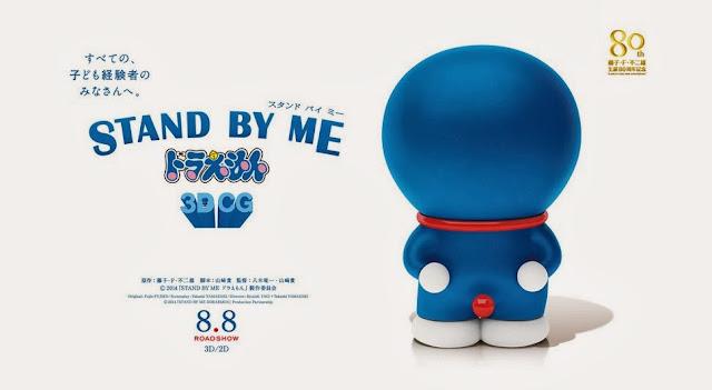 http://4.bp.blogspot.com/-55w12145T8w/Ux7tgyJBH-I/AAAAAAAABOo/Zg69DDlg-1w/s1600/Film+Doraemon+terabu.jpg