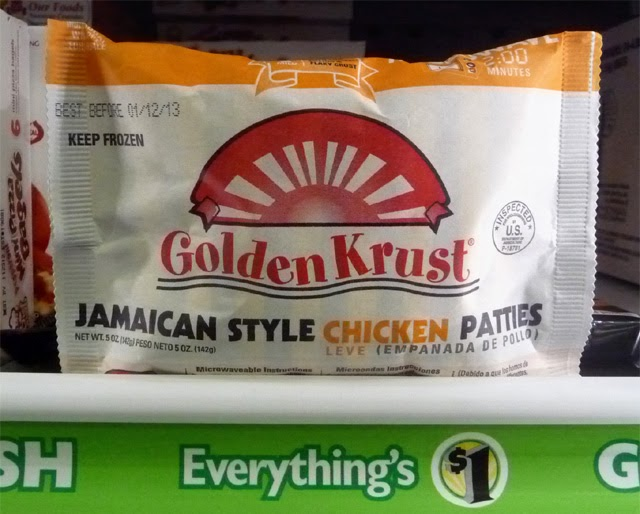the 99 cent chef jamaican style chicken patties  deal of