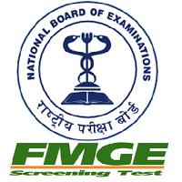 FMGE logo