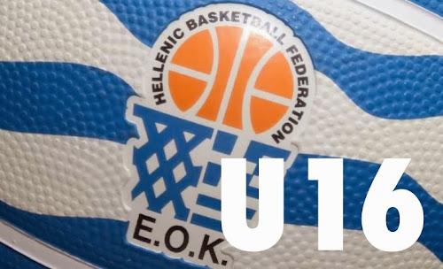 U16 ΕΘΝΙΚΗ ΑΝΔΡΩΝ | Πρεμιέρα με ήττα από την Λετονία με 67-74