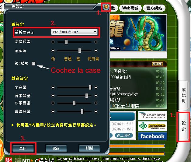 Dragon ball online tutoriel pour jouer message d 39 erreur for Fenetre qui s ouvre pas