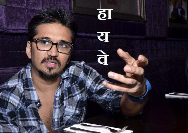 Amit Trivedi's Marathi debut with Highway Ek Selfie Aarpar