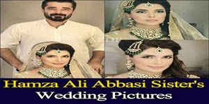 Hamza Ali Abbasi Sister's Wedding Pictures