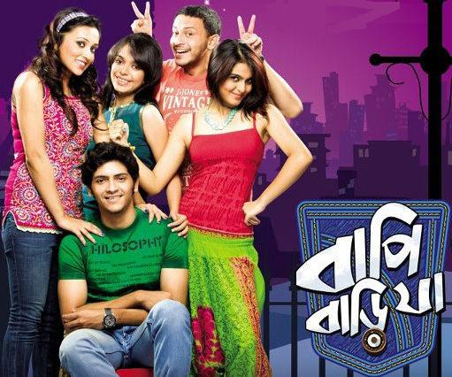 Bapi Bari Jaa Film Review