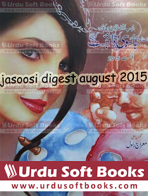 Jasoosi Digest August 2015