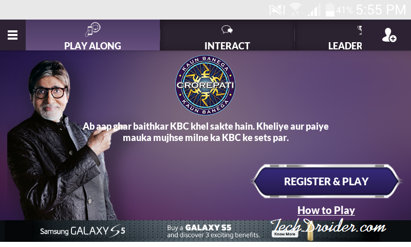 real kbc game play online