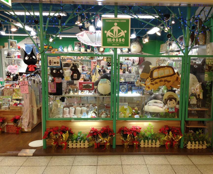 Studio ghibli museum gift shop online